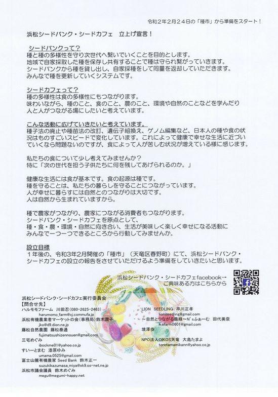kawada2.jpg