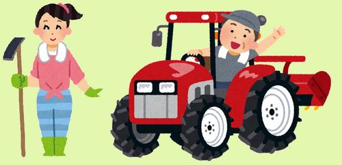 農ガール+トラクターおじさん.png