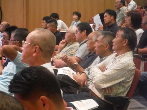 聴衆1.JPGのサムネイル画像