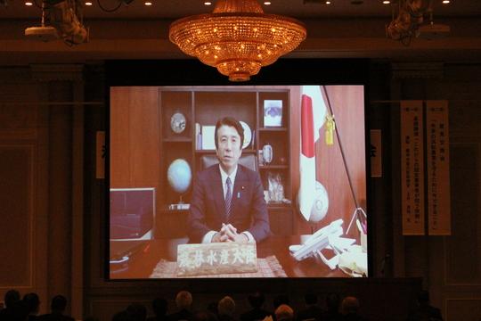 大臣からのビデオレター.JPG