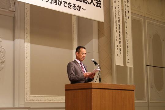 影山会長.JPG