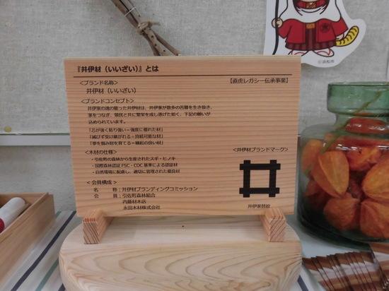 CIMG0085.JPG